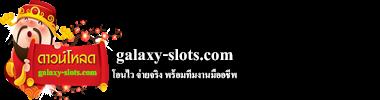 galaxy-slots.net